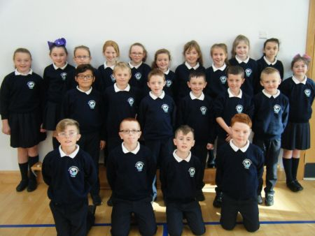 Welcome to Primary 5!